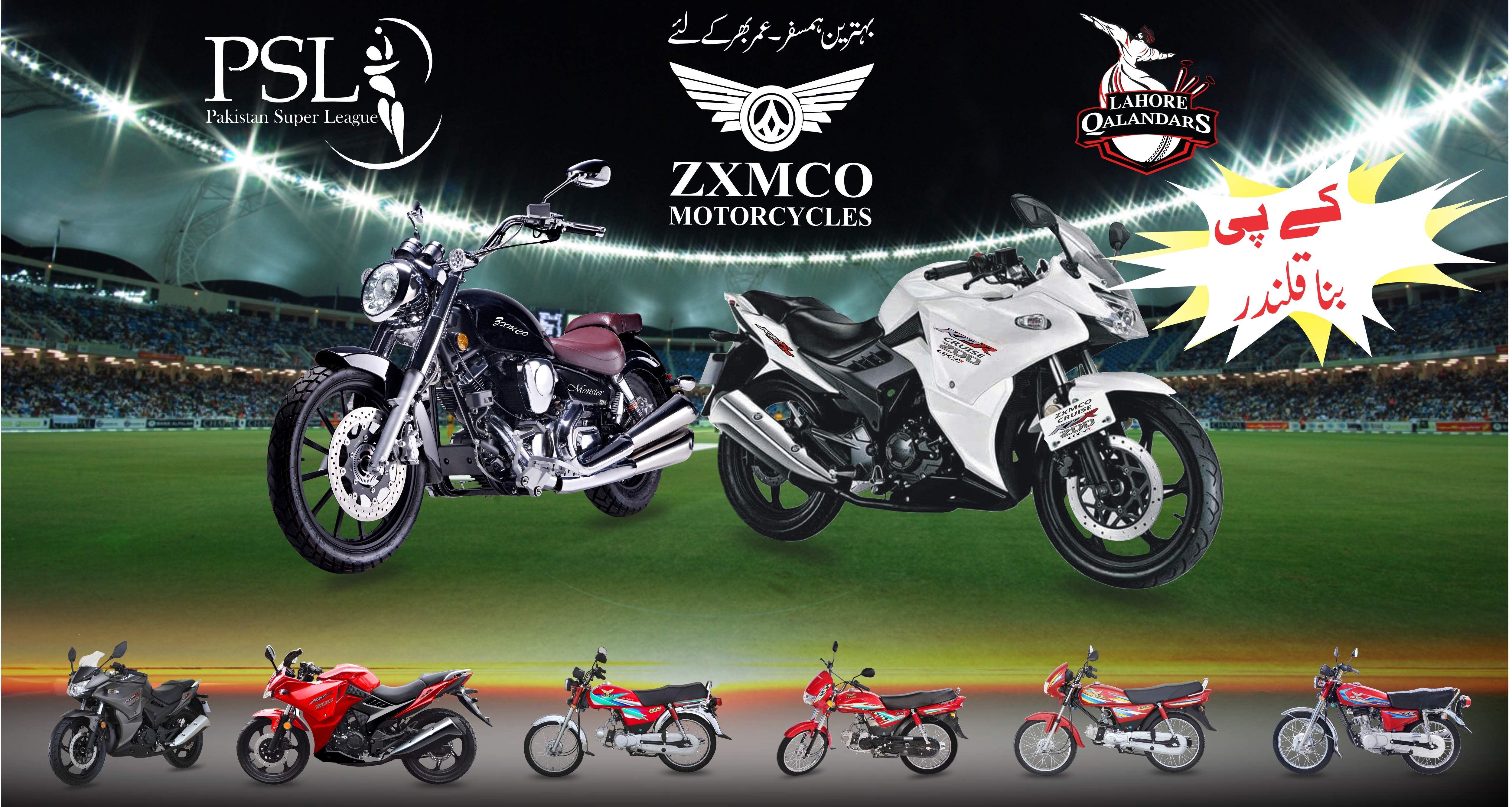 Powered By Zxmco Pakistan Private Limited